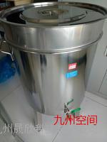 九州晟欣过滤油桶: Φ400mmx700mm /北京现货 400mmx700mm