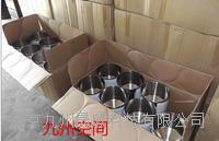 雨量传感器/型号:JZ-YL/可定制信号输出 JZ-YL