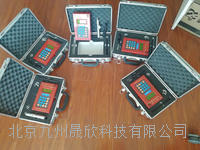 VKS-Ⅵ型便携式流速流量测试仪  VKS-Ⅵ型