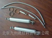 1L液化气取样器 JZ-SS