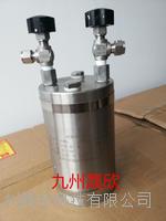 九州晟欣液氨采样器  JZ-500ml