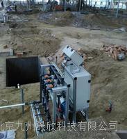 北京四通道水肥一体机 JZ-4