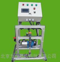 自动水肥一体系统 JZ-AT-SFJ