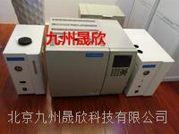 变压器油糠醛含量液相色谱仪 JZ-LW77