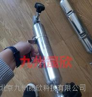 北京液氨取样钢瓶 500ML