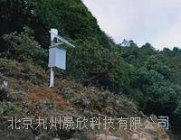 在线式山洪预警雨量监测站 JZ-YL