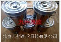 润滑油不锈钢过滤大油桶 JZ-20L