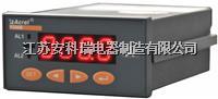 PZ系列直流检测仪表 电信基站专用 厂家热销