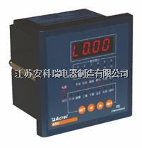 ARC功率因数自动补偿控制仪 ARC功率因数自动补偿控制仪