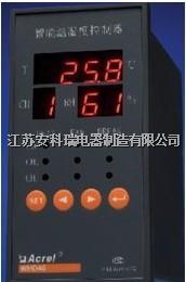 WH(D)系列温湿度控制器 WH(D)系列温湿度控制器