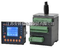 ARD2F系列智能电动机保护器
