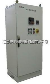 APF有源电力滤波装置  APF有源电力滤波装置