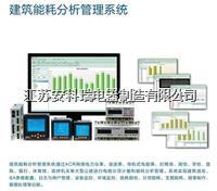Acrel-3000系列电能管理系统 Acrel-3000系列电能管理系统