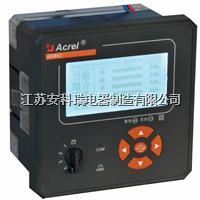 嵌入式安裝電能計量裝置 嵌入式安裝電能計量裝置