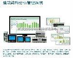 Acrel-3000电能管理系统 Acrel-3000电能管理系统
