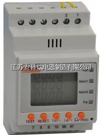 数字式量度继电器 数字式量度继电器