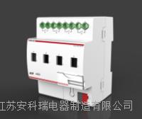 智能照明控制系统 安科瑞