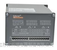 三相电流变送器BD-3I3