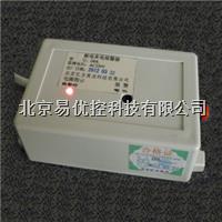 双向断电来电报警器(三相电流报警器) EYK-DDL220