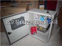 低压报警系统 工业级压力触控报警系统 YLB-7062KX 北京易优控 YLB-7062KX