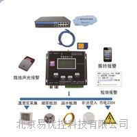 机房温度监控系统 短信电话报警 声光报警 停电烟雾漏水检测 红外 HT-XZJ-100-JF01