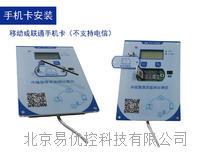嵌入式温湿度记录仪 gprs上传 冷链运输 蓝牙打印 保温箱