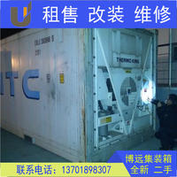 冷冻集装箱维修 541-456