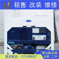 风冷制冷机组 R134A、R404A