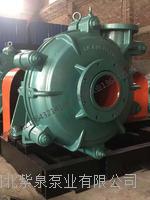 2016耐磨渣浆泵报价,渣浆泵耐磨配件厂家
