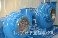 脱硫泵型号 齐全