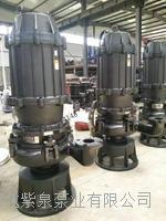 新型液下渣浆泵,液下渣浆泵新品参数及用途
