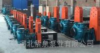 渣浆泵/AH渣浆泵/沃曼渣浆泵/渣浆泵大全