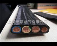 耐高温硅橡胶扁电缆