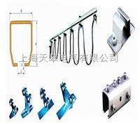 开口C-型钢电缆滑轨 C-型