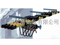 单极H型铝滑触线