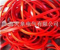 YGCB YGCBP硅橡胶扁电缆
