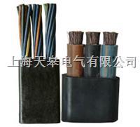 YVFB、YVFPB柔性扁平电缆