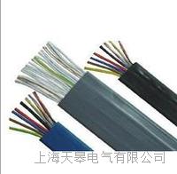 天皋电气扁型电缆/扁平电缆 天皋电气扁型电缆/扁平电缆