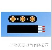 天皋电气YFFB-L型弹性体绝缘及护套扁平软电缆 天皋电气YFFB-L型弹性体绝缘及护套扁平软电缆