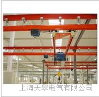 天皋电气KBK柔性轻型组合系统起重机 天皋电气KBK柔性轻型组合系统起重机