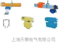 多极管式滑触线生产厂家