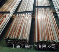 CD-AS-680裸导体滑触线系统大量销售 CD-AS-680裸导体滑触线系统大量销售