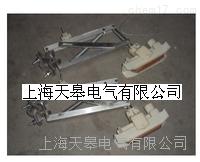 上海天皋滑触线导电器 上海天皋滑触线导电器