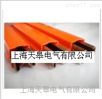 上海天皋JDC系列安全滑触线 上海天皋JDC系列安全滑触线