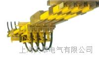 HXPnR- H滑触线 HXPnR- H滑触线