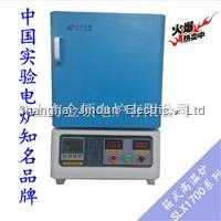 Box type high temperature furnace