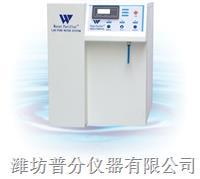 实验专用超纯水机 WP-UP-1810