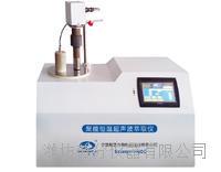 恒温超声波萃取仪 Scientz-250C/500C/1000C