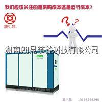 55kw螺杆空压机 节能低噪声 开山空压机