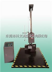 玩具包裝跌落測試儀 KW-DL-150D